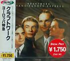 S.O.S. Band Complete Single Collection JAPAN CD CDSOL-5244 NEW