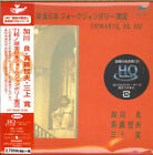 LEE Z Time Line JAPAN CD TECX-25935 1995 NEW