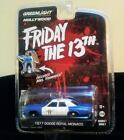 Friday The 13th Die Cast Police Car with Mrs Voorhees Greenlight Hollywood RARE