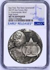 2017 STAR TREK The Next Generation COMMANDER WORF 2oz 2 SILVER COIN NGC MS70 ER