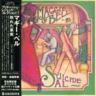 MAGGIE BELL Suicide Sal JAPAN CD AIRAC-1181 2006