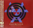 CHVRCHES The Bones Of What You Believe JAPAN CD HSE-60166 2013 NEW