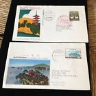 japan first day covers 2 1960capital to Naraone of scenic trio