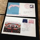 japan first day covers2 1960 anniversary of dietcouncil for bird preservation