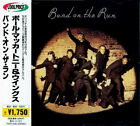 PAT BENATAR(ARTIST) BENATAR In the Heat Of Nigh JAPAN CD TOCP-54262 2011 NEW