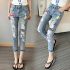 Vintage Women Casual Destroyed Ripped Distressed Denim Jeans Trousers Long Pants