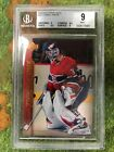 Carey Price Rookie Cards Checklist and Guide 21