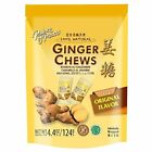 Prince Of Peace 100 Percent Natural Ginger Candy Chews 44 Ounce