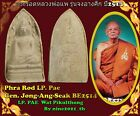Rare!Phra Rod LP Pae Wat Pikulthong BE2514 Old Thai Amulet Buddha Antique Pedant