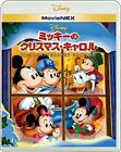 Disney Mickeys Christmas Carol 30Th Anniversary Japan Blu Raydvd Ltd Ed J50 Zd