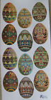 VIOLETTE STICKER PANEL DECORATED HIGHLY DETAILED and ARTISTIC EASTER EGGS