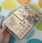 Stampin Up Asian Artistry set 9 Retired Bird Flowers Dragonfly Plus EXTRA