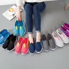 Fashion Men/Women's Casual Air Mesh Shoes Lightweight Breathable Slip-on Shoes