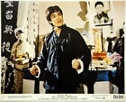 Vintage Bruce Lees Chinese Connection Lobby Cards 8 each Mint Condition 1972