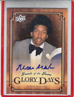 2009-10 UD GREATS OF THE GAME MOSES MALONE GLORY DAYS 10 AUTOGRAPH AUTO