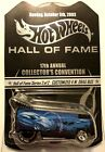 Hot Wheels 2003 Hall of Fame 17th Convention VW Drag Bus