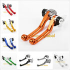 For KTM 250 300 350 450 500 EXC/F SX/F XC 2014-2018 17 Pivot Clutch Brake Levers