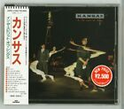 KANSAS The Spirit Of Things CD JAPAN 1ST PRESS NEW 25P2-2162 s6040
