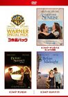 Before Sunrise Sunset Midnight Special Pack Japan DVD 1000584825 New