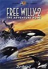 Free Willy 2 / Jason James Lictor [used]