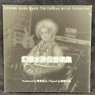 MOAHNI MOAHNA Temple Of Life JAPAN CD VICP-5520 1995 NEW