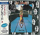 DEF LEPPARD High 'N' Dry JAPAN CD 28PD-524 1988 OBI