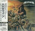 HELLOWEEN / Walls Of Jericho / Judas JAPAN CD VICP-5194 1992 NEW