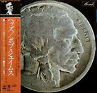 CYCLONE TEMPLE I Hate Therefore I Am JAPAN CD SRCS-5460 1991