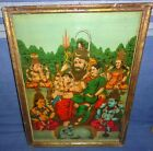 VINTAGE OLD COLLECTIBLE WALL HANGING LITHO PRINT LORD SHIVA FAMILY PANCHDEV