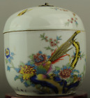 Chinese old hand-made famille rose porcelain Cover pot /yongzheng mark c01