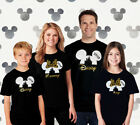 Set of Disney Family Shirts Personalized with Custom Golden Text Names Bundle