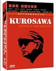 new Many movies AKIRA KUROSAWA 20 dvd collection boxset Rashomon
