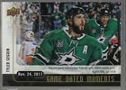2017-18 Upper Deck Game Dated Moments Hockey Cards 9