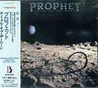 Prophet - Cycle Of The Moon Japan CD+Obi Melodic Rock Arcara / Shotgun Symphony