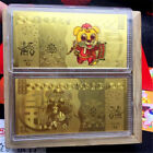 Chinese Zodiac Dog Year Gold Foil Bank Note Wealth Gold Plated Money Coin Gift