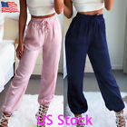 Women's Jogger Pants Elastic Waist Baggy Harem Sweatpants with Slouch Pockets