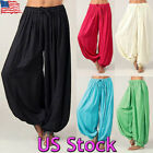 Women's Harem Pants Cotton Baggy Yoga Dance Indian Vintage Loose Casual Trousers