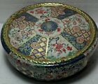 """Vingage Storage tin stamped """"Container Made In Holland"""" Embossed floral design"""