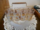 Libbey Vintage Frosted Glasses
