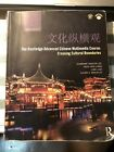 The Routledge Advanced Chinese Multimedia Course  Crossing Cultural Boundaries