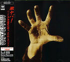 SODOM Obsessed By Cruelty/Expurse Of Sodomy/In The Sign JAPAN CD TECP-25593 1990