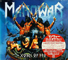 MANOWAR Gods Of War JAPAN CD MICP-10652 2007 NEW