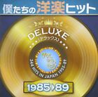 THOMAS DOLBY The Golden Age Of Wireless JAPAN CD CP28-1031 1988 OBI