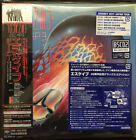 JOURNEY Escape - 35th Anniversary Deluxe Edition JAPAN CD SICP-31026-8 2017 NEW
