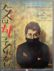 LES QUATRE CENTS COUPS THE 400 BLOWS by Francois Truffaut movie flyer 1989R