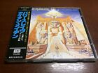 IRON MAIDEN Powerslave CD Japan CP32-5043 1st press w/OBI