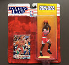 B.J. ARMSTRONG 1994 Starting Lineup Figure Bonus Card Chicago Bulls NBA NEW