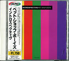 X JAPAN Say Anything JAPAN CD SRDL-3399 1991 NEW