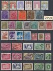 HUNGARY Magyar Posta Used Stamp Collection Early 1900s HU 2259