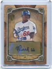 Yasiel Puig 2013 Topps Supreme Stylings Auto Rookie RC 4 15 Signed Autographed